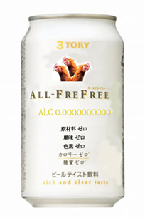 3tory_free_free
