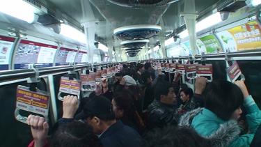 subway_m