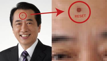 kan_reset_m