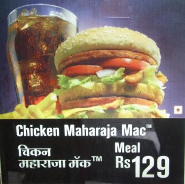 maha_mac1
